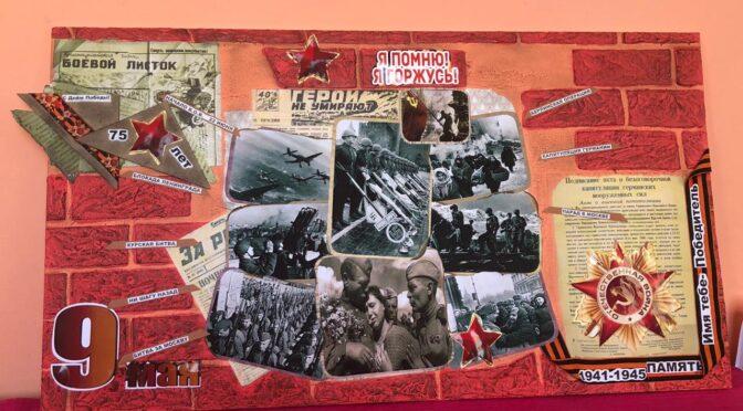 Участница изостудии «Палитра» стала Дипломантом I степени Всероссийского национального фестиваля-конкурса искусств, посвященного 75-й годовщине Победы в Великой Отечественной Войне 1941 – 1945 гг., г. Москва