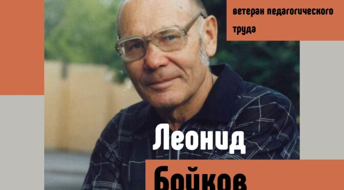 #ЛюдиБРБ