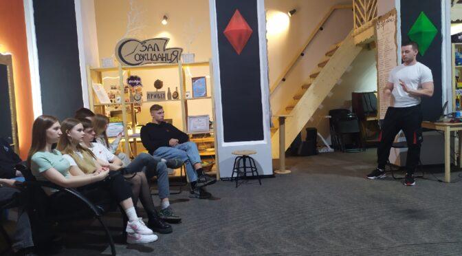 Сторителлинг о дизайне в «Зале ожидания»