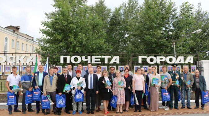 торжественная церемония открытия Доски Почета